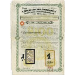 Chinese Imperial Government Honan Railway 1905 Issued Bond