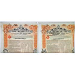 Imperial Chinese Government Tientsin-Pukow Railway Loan of 1908 Pair of Bonds