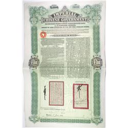 Imperial Chinese Government Tientsin-Pukow Railway 1911, Issued Bond