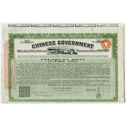 Chinese Government Treasury Note, 1919 Issued Bond