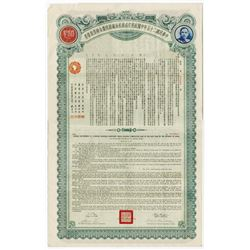 Chinese Government 25th Year (1936) 100 Pound 6% Sterling Shanghai Hangchow Ningpo Railway Bond.