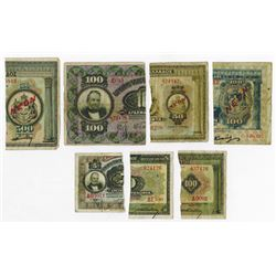 National Bank of Greece. 1922-1926. Group of Emergency Issue Notes.