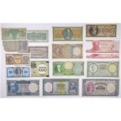 Bank of Greece. Quite the range of 20th Century notes.