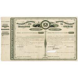 Banque Nationale De Grece, 1872 Historic Uniface Specimen / Proof Share Certifiucate.
