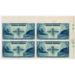 Republik Indonesia. 1953 Issue Uncut Proof/Specimen Corner Block of 4 notes.