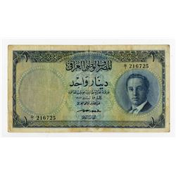 National Bank of Iraq, L.1947 (1955) Issue Banknote.