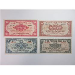 Anglo-Palestine Bank Limited, ND (1948-51) Issue Banknote Quartet.