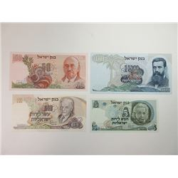 Bank of Israel, 1968 Issue Banknote Quartet.