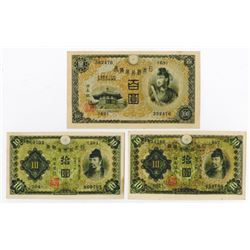 Bank of Japan. 1930-31. Trio of Issued Notes.