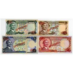 Central Bank of Jordan. ND (1975). Specimen Quartet.