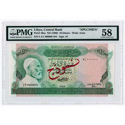 Central Bank of Libya. ND (1980). Specimen Banknote.