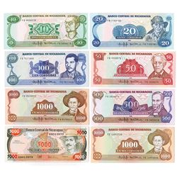 Banco Central de Nicaragua. 1985 (1988). Issued Banknote Octet.