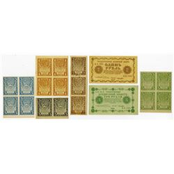 Russian Socialist Federated Soviet Republic. 1918-1921. Group of Currency & State Treasury Notes.