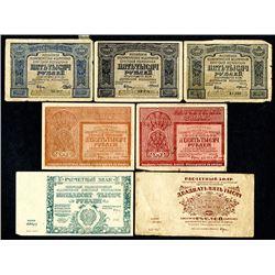 Settlement Token Issue. 1921.