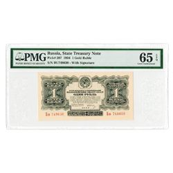 State Treasury. 1934. Issued Banknote.