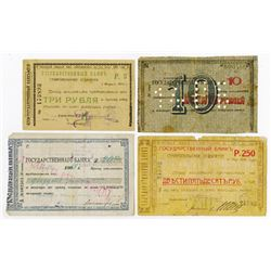 Various Russian Issuers. 1918-1920. Quartet of Issued Notes.