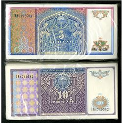 Central Bank of the Uzbekistan Republic. 1994 Issue, 2 Uncirculated Packs of 100.