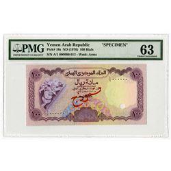 Central Bank of Yemen. ND (1976). Specimen Note.