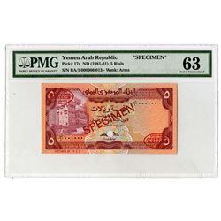 Central Bank of Yemen. ND (1981). Specimen Note.