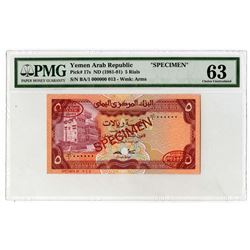 Central Bank of Yemen. ND (1981). Specimen Note.