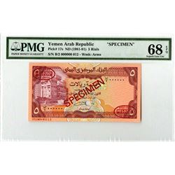 Central Bank of Yemen. ND (1991). Specimen Note.