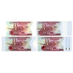 DuraNote Polymer Banknote Predecessor Advertising Note Quintet.