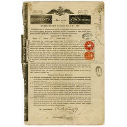 Imperial Russian Government, 1822, Nathan Rothschild Signed and Issued Bond.