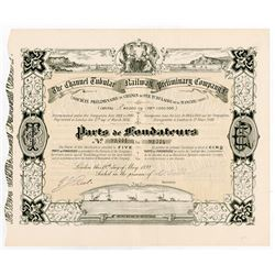 The Channel Tubular Railway Preliminary Co. 1892 Share Certificate.
