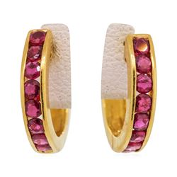 18KT Yellow Gold 1.08 ctw Ruby Earrings