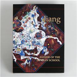Jiang - Father of Yunnan School by Tiefeng, Jiang
