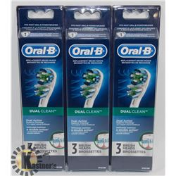 BAG OF ORAL B REPLACEMENT BRUSH HEADS