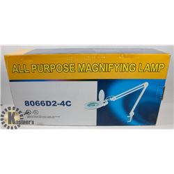 ALL PURPOSE MAGNIFYING LAMP (NEW IN BOX)