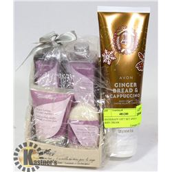 SPATHERAPY GIFT SET AND AVON BODY CREAM