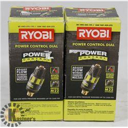 SET OF 2 NEW RYOBI POWER CONTROL