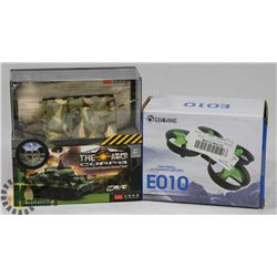 SEALED ITEMS EACHINE EOLO 2.4 GH