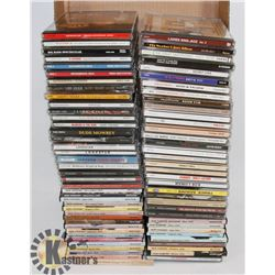 FLAT OF ASSORTED CDS