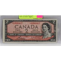 UNC 1954 CANADIAN ASTRISK A/G REPLACEMENT $2 BILL
