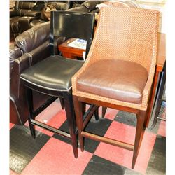 LOT OF 2 ASSORTED BAR STOOLS