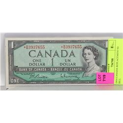 1954 CANADIAN REPLACEMENT $1 BILL