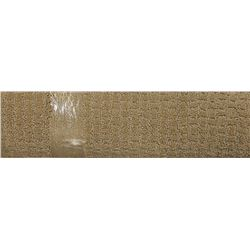 PLUSH CARPET ROLL 18.5 X 13