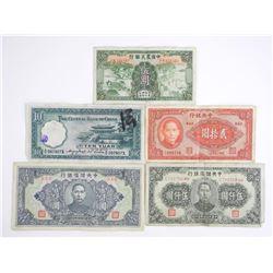 Lot (5) China Notes 1940s