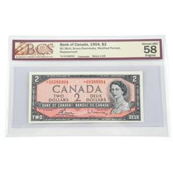 Bank of Canada 1954 - Two Dollar Note. Modified Po