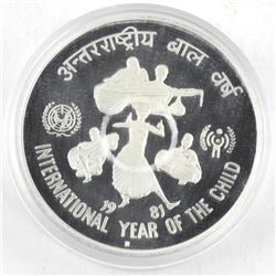 1981 B India Silver 100 Rupees Proof Coin, Year of