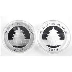 Lot (2) .9999 Fine Silver 10 Yuan China Panda Coin