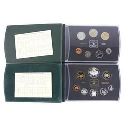 Lot (2) RCM 2000 Proof and Specimen Coin Sets