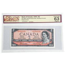 Bank of Canada 1954 $2.00 MP *Replacement UNC 63 B