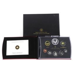 RCM 2012 Proof Set Last Year with Penny