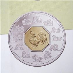 2005 - 925 Sterling Silver Coin with Gold Plated C