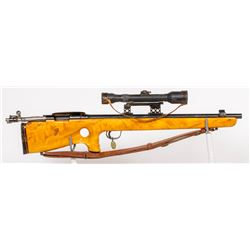 Remington Bull Pup Rifle with scope or sight 1970s JMD-11054