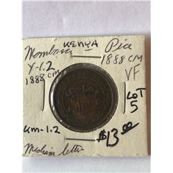 1888 Kenya Mombasa Pice Nice Early Coin